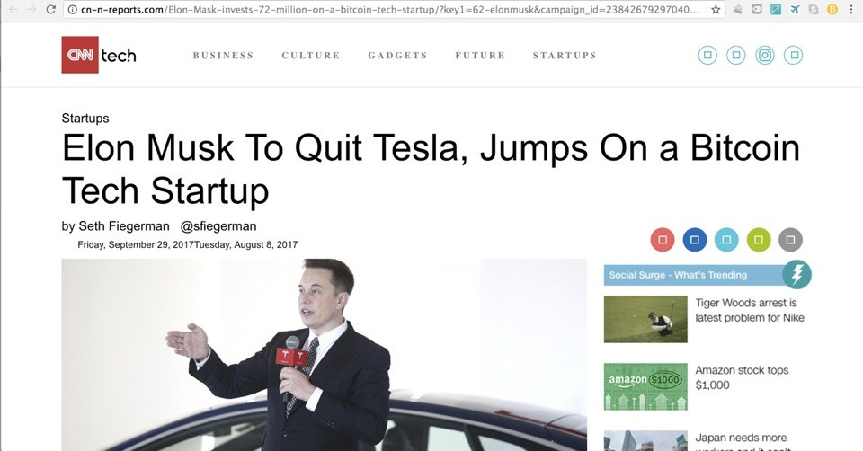 Musk quits Tesla to Join Bitcoin Startup? Another Fake Story Promoted via Facebook